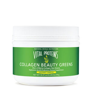 Collagen Beauty Greens - Coconut Vanilla | GNC