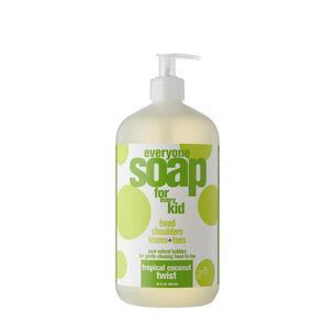 Kids Soap - Tropical Coconut TwistTropical Coconut Twist | GNC