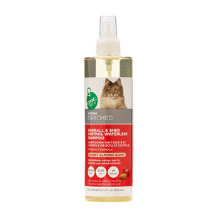 Hairball & Shed Control Waterless Shampoo - Sweet Cherry Almond | GNC