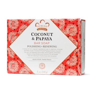 Coconut & Papaya Bar Soap | GNC