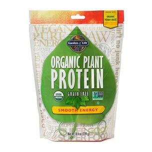 Organic Plant Protein | GNC