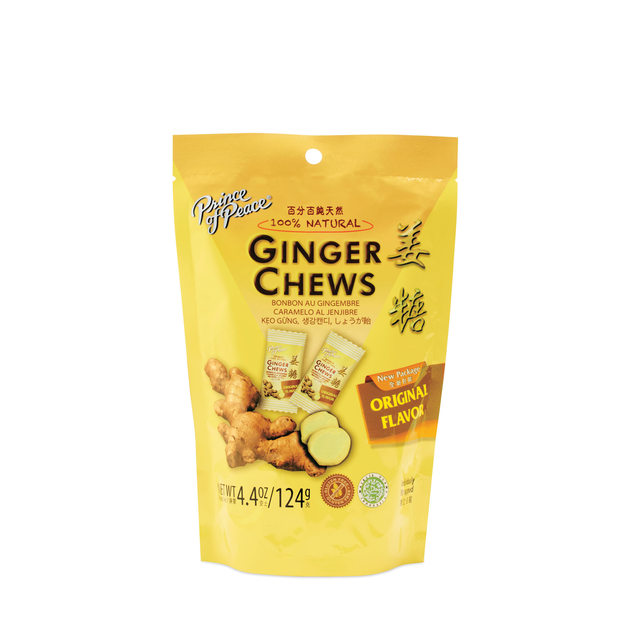 Prince of Peace® 100% Natural Ginger Candy