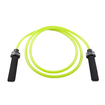Weighted Jump Rope | GNC