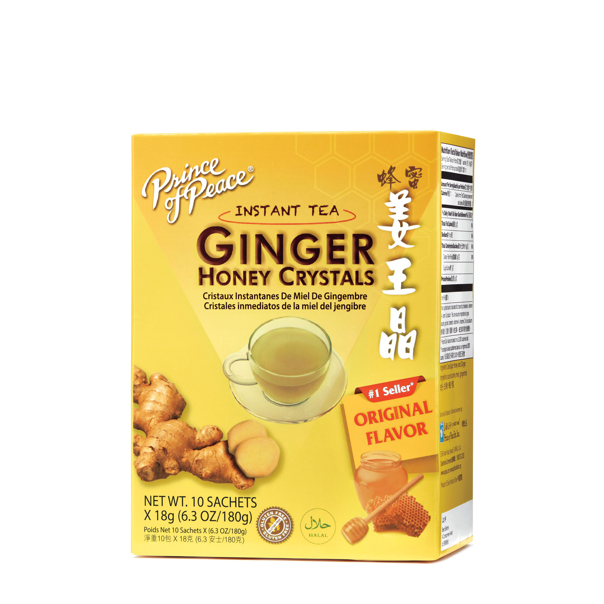 Prince of Peace® Ginger Honey Crystals