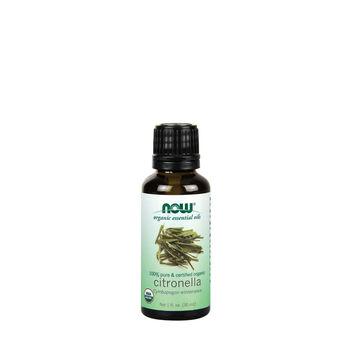 100% Pure & Certified Organic Citronella   GNC