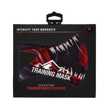2.0 Sleeve Venomous - Medium | GNC